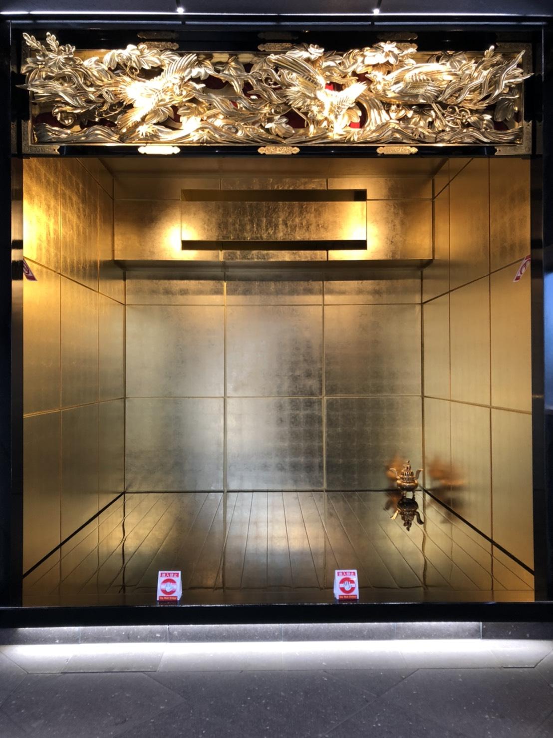 「黄金の茶室」というHACO